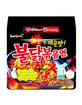 Samyang Hot Chicken Flavour Ramen - 140g x 5pcs