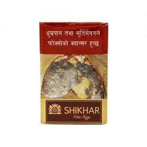 Shikhar Red - 20N