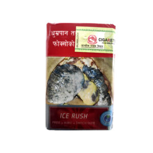 shikhar ice rush 20n