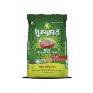 subha muharat jeera masino rice 25kg