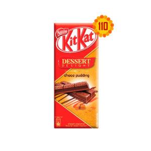 Nestle-Kitkat-Dessert-Delight-Divine-Choco-Pudding--50g